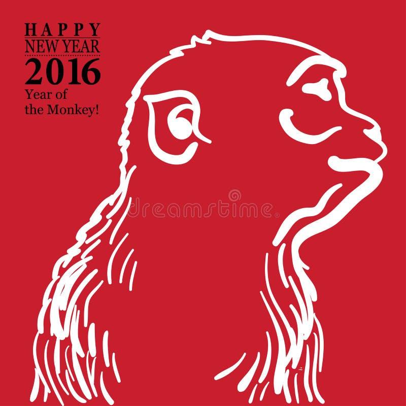 书法2016年新年快乐与猴子的标志卡片 皇族释放例证