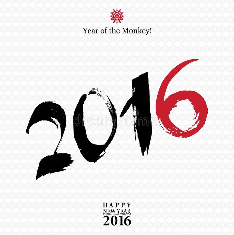 书法2016年新年快乐与猴子o的标志卡片 皇族释放例证