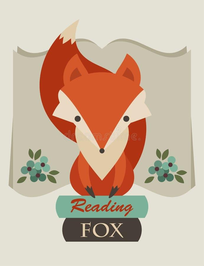 读书狐狸 库存例证