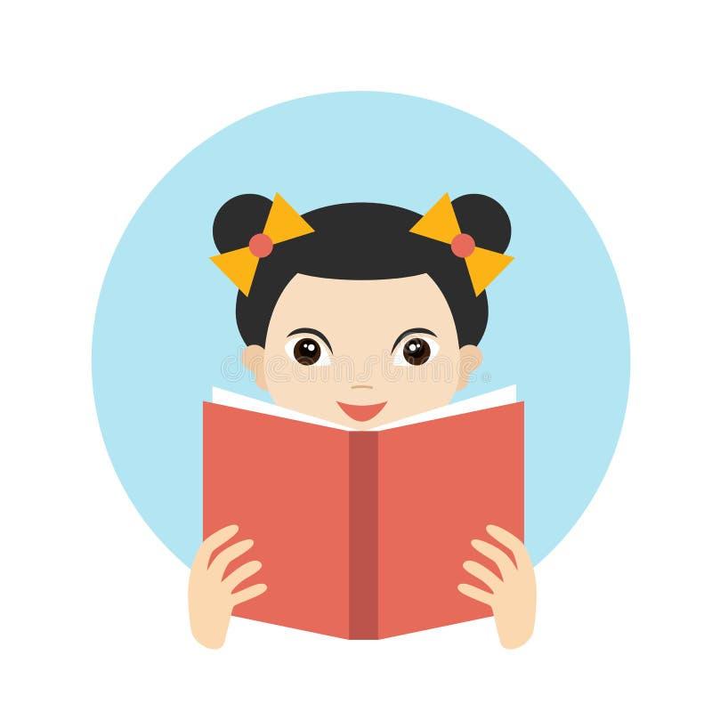 读书的小逗人喜爱的女孩 平的传染媒介 向量例证