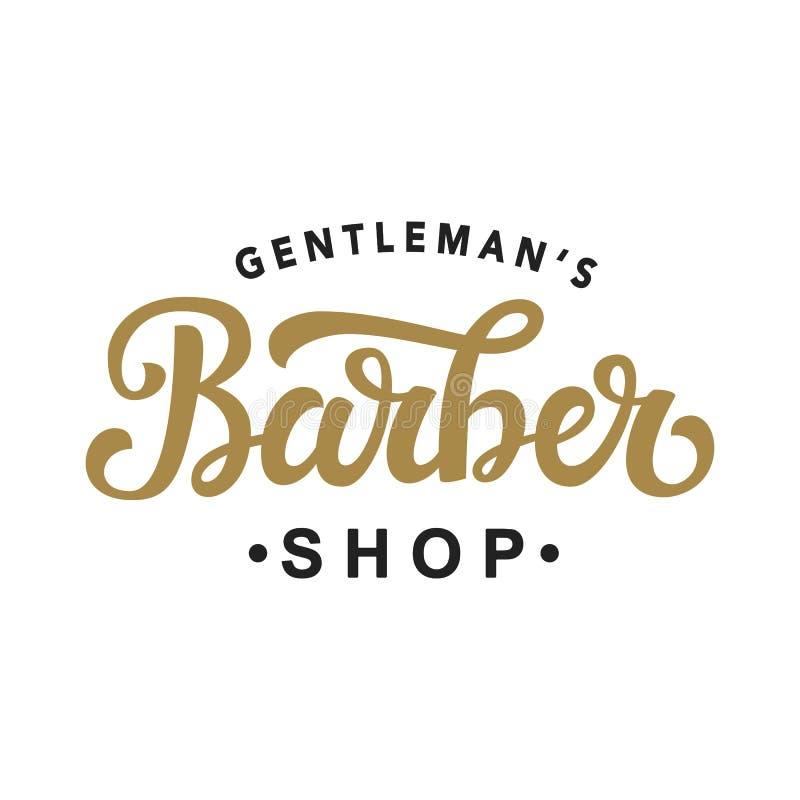 书面的理发店手在书法商标上写字 向量例证