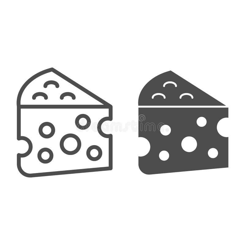 乳酪线和纵的沟纹象 牛奶食物在白色隔绝的传染媒介例证 切达乳酪概述样式设计,设计为 库存例证