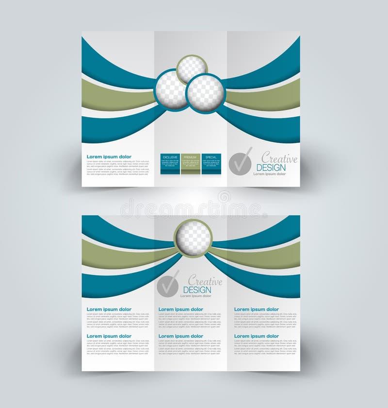 面膜的,设计,模板小册子嘲笑教育广告外包装事务平面设计ps图片