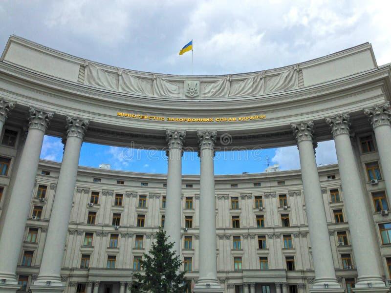 事理外交部乌克兰 库存照片