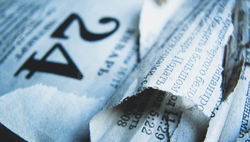 二十四 免版税库存照片