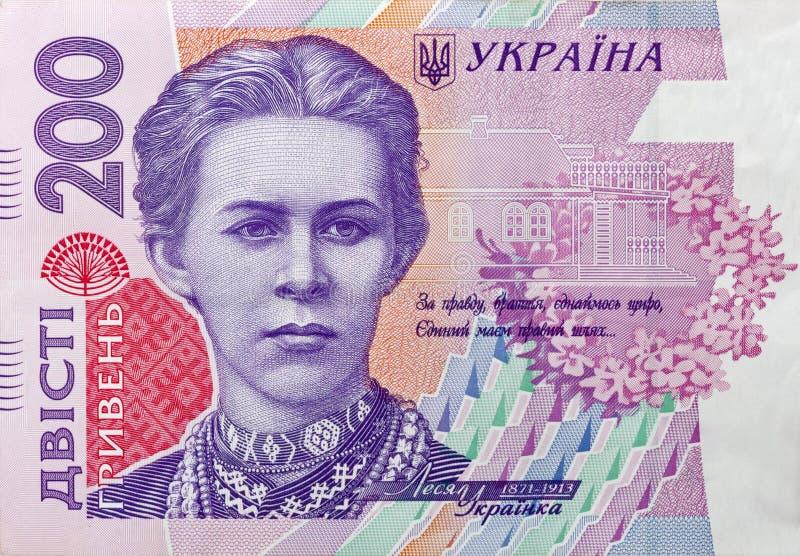 二百乌克兰人与Lesya U的hryvna片段 免版税图库摄影