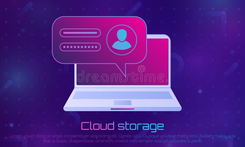 云彩文件存储 库存例证