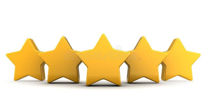 五星形 向量例证