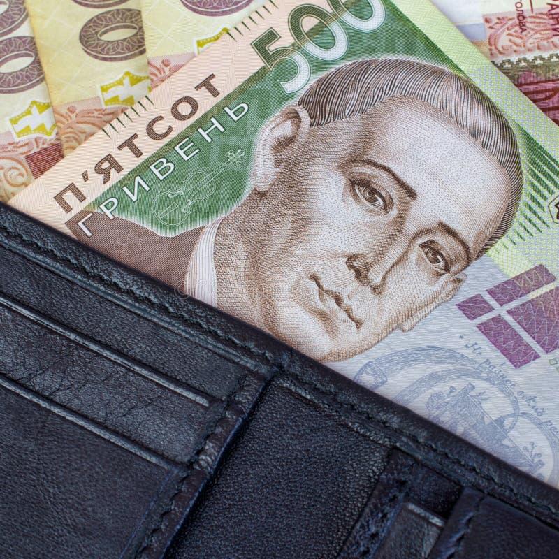 五百乌克兰人hryvnia钞票  图库摄影