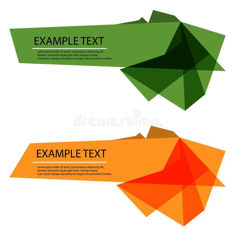 五颜六色的丝带绿色 免版税库存照片