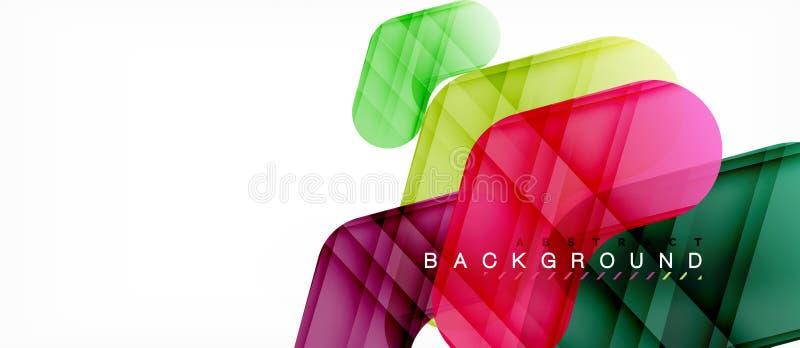 五颜六色的光滑的箭头抽象背景 向量例证