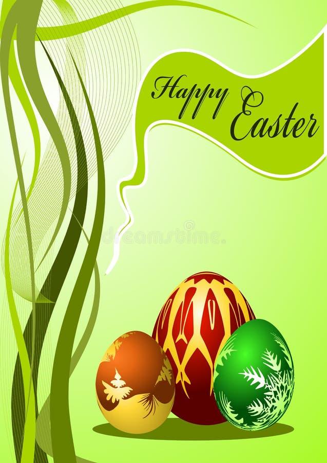五颜六色的复活节彩蛋向量 向量例证