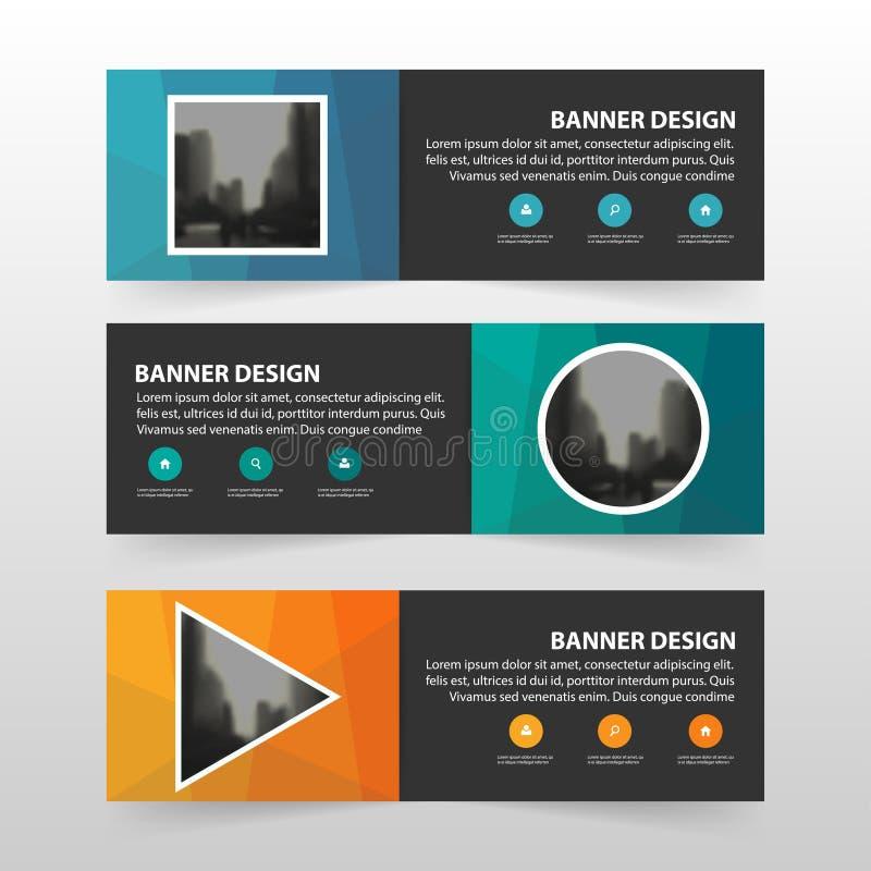 五颜六色的多角形公司业务横幅模板,水平的广告业横幅布局模板平的设计集合 向量例证