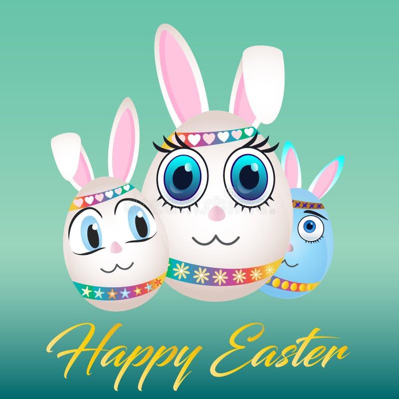 五颜六色的愉快的复活节兔子蛋家庭海报卡片 皇族释放例证