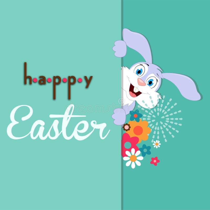 五颜六色的愉快的复活节构成白色Rabit动画片 向量例证