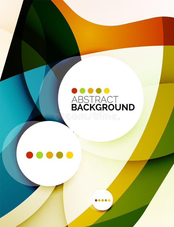 五颜六色的新现代抽象背景 向量例证