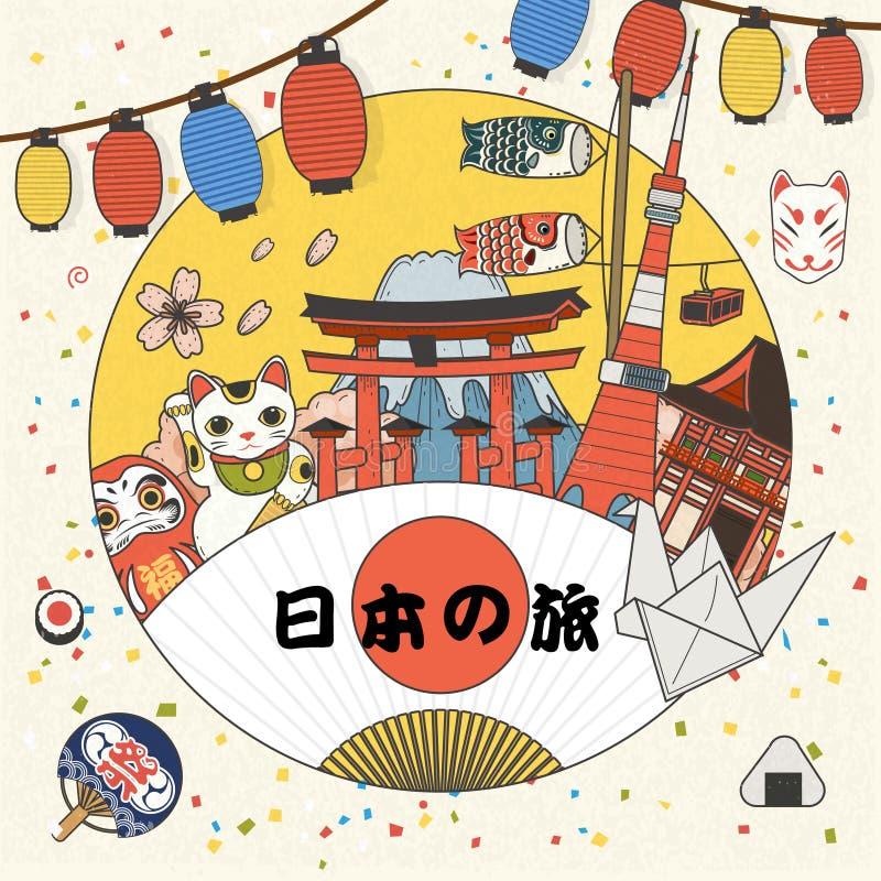 五颜六色的日本旅游业 向量例证