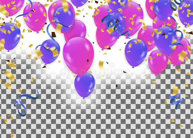 五颜六色的气球生日快乐假日框架或背景wi 向量例证