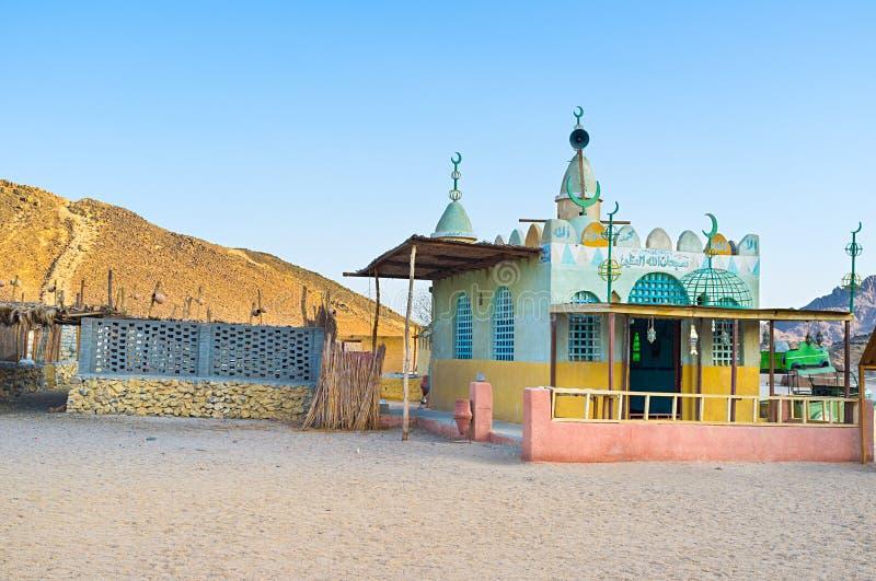 五颜六色的清真寺 库存图片