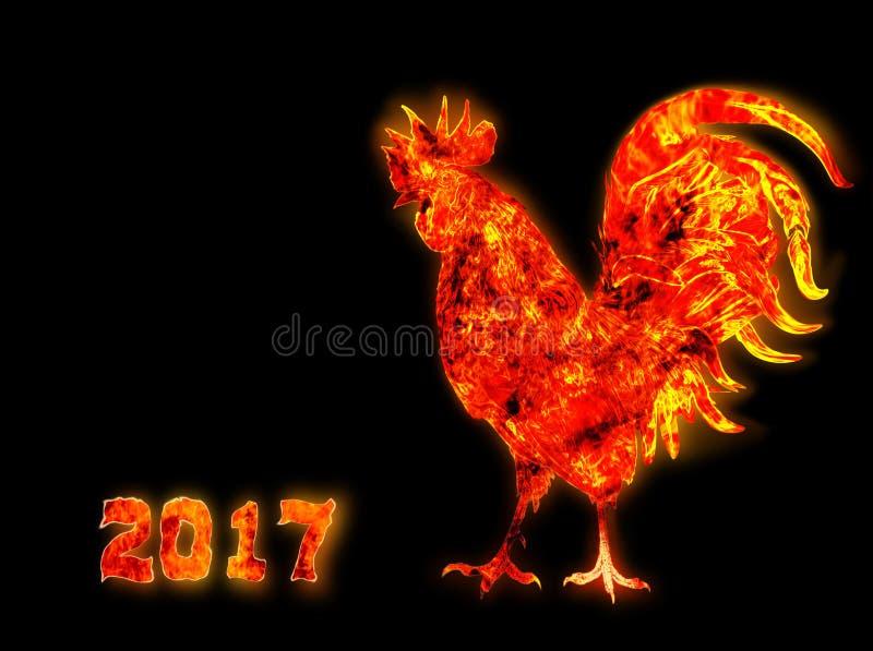 五颜六色的火雄鸡 农历新年的标志 火鸟,红色公鸡 新年快乐2017卡片 向量例证