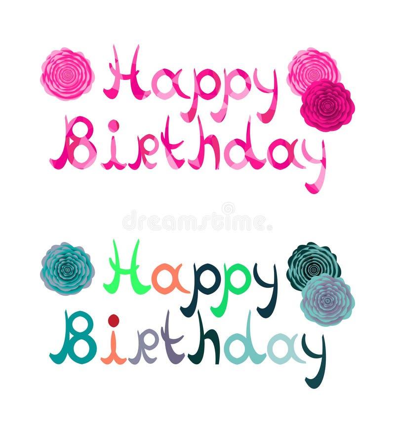 五颜六色的生日快乐横幅是举行的空中由在庆祝和党概念的两只手 向量例证