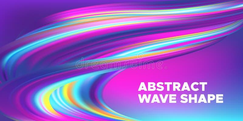 五颜六色的3d抽象波浪横幅 向量例证