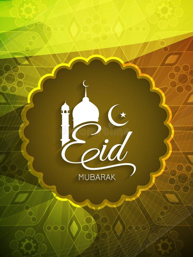 五颜六色的Eid穆巴拉克卡片设计 皇族释放例证