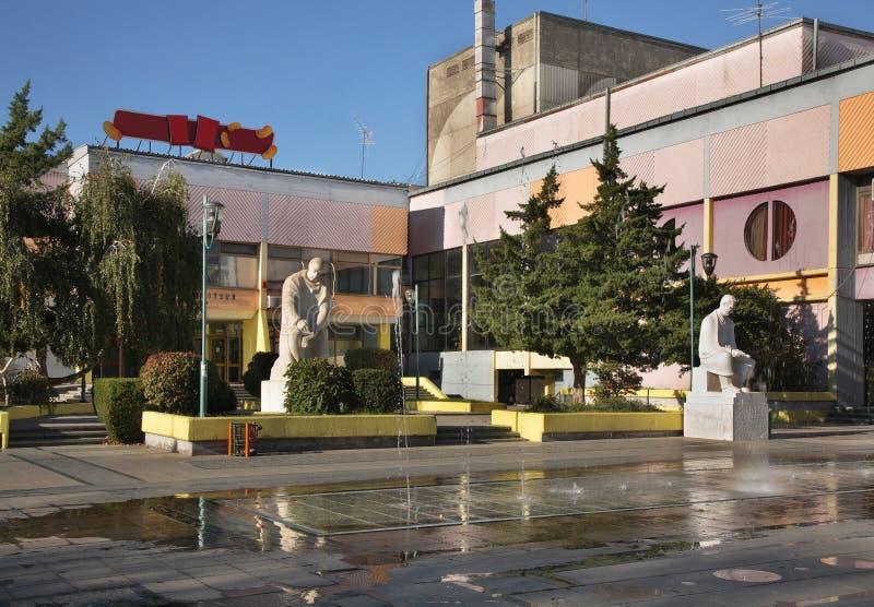 亚历山大广场在普里莱普 马其顿 免版税库存图片