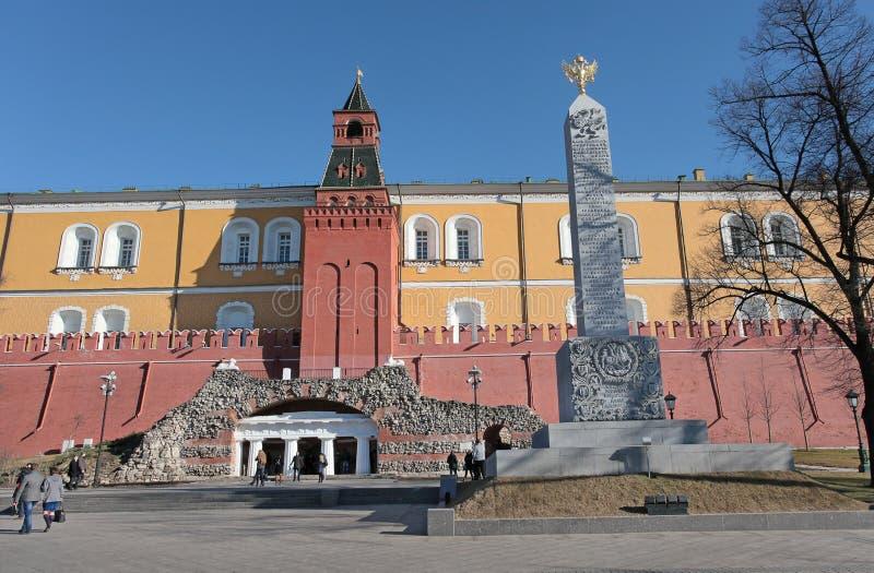 亚历山大的庭院,莫斯科Kemlin 库存照片