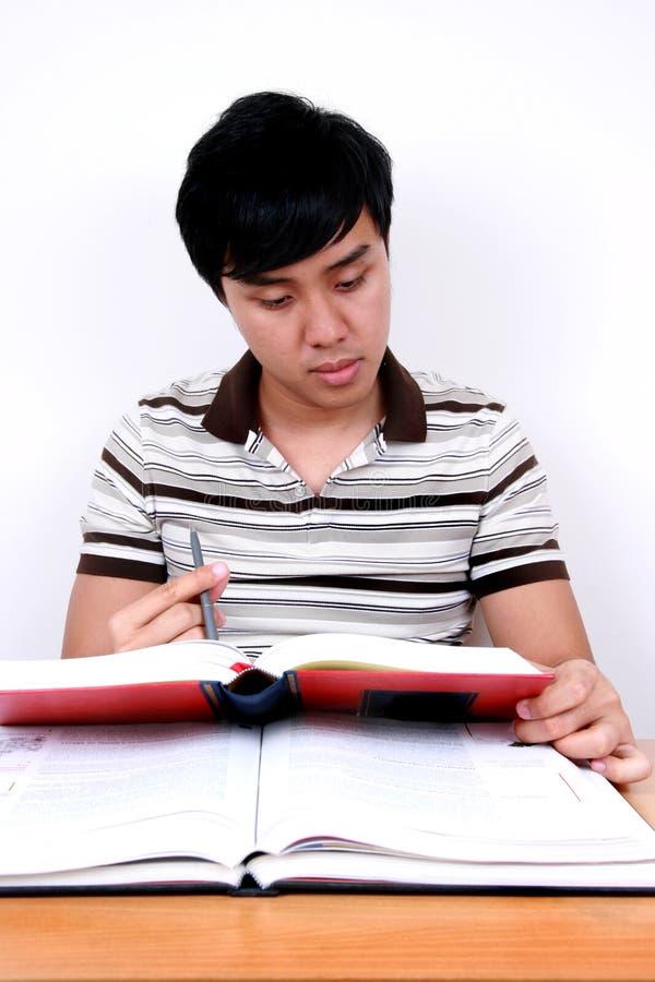 亚洲人登记学员年轻人 图库摄影