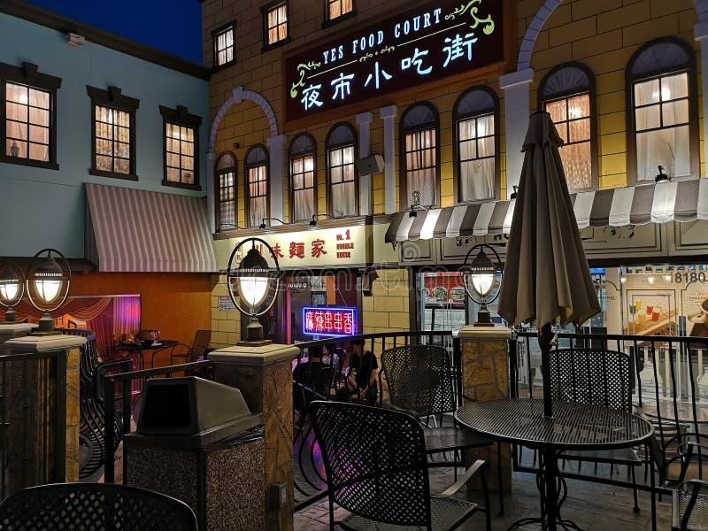 亚洲在洛杉矶 免版税图库摄影