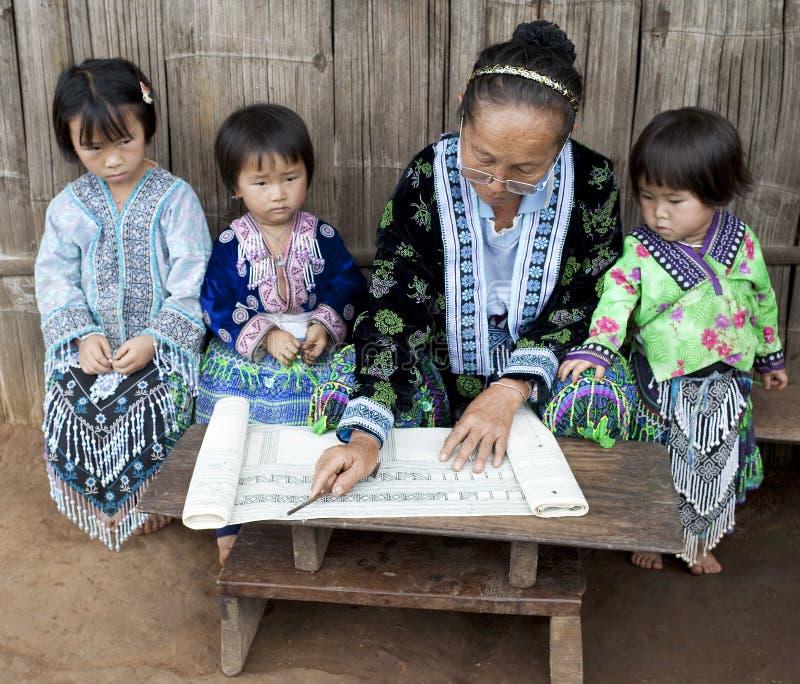 亚洲民族课程meo学校 免版税图库摄影