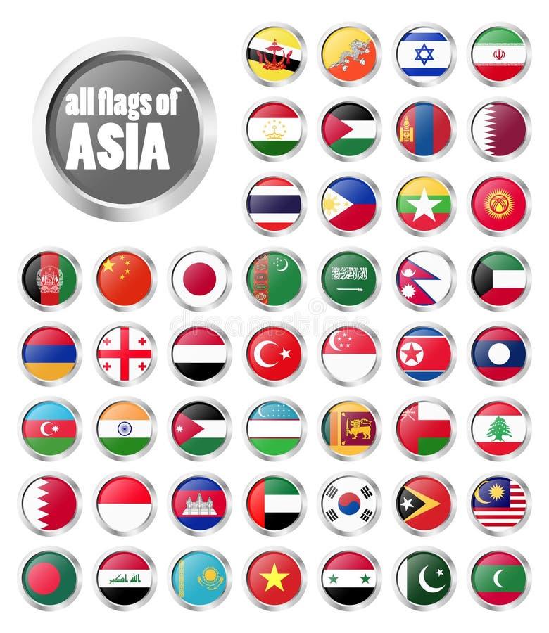 亚洲的所有国旗 皇族释放例证