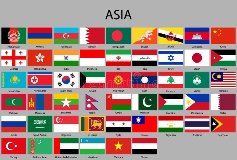 亚洲的所有旗子 皇族释放例证