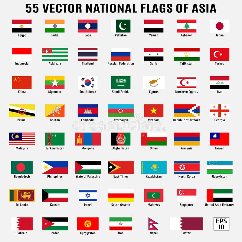 亚洲的55面国旗的传染媒介汇集 库存例证