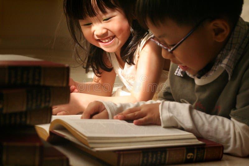 亚洲逗人喜爱的孩子 免版税库存图片