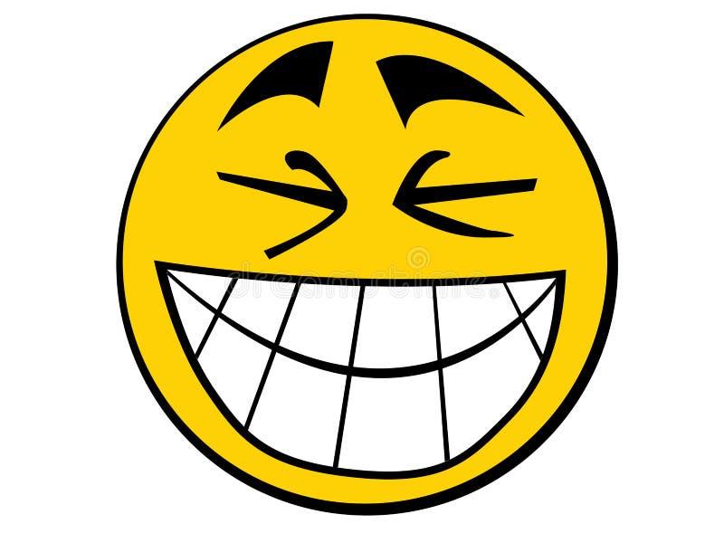 亚洲面带笑容 向量例证