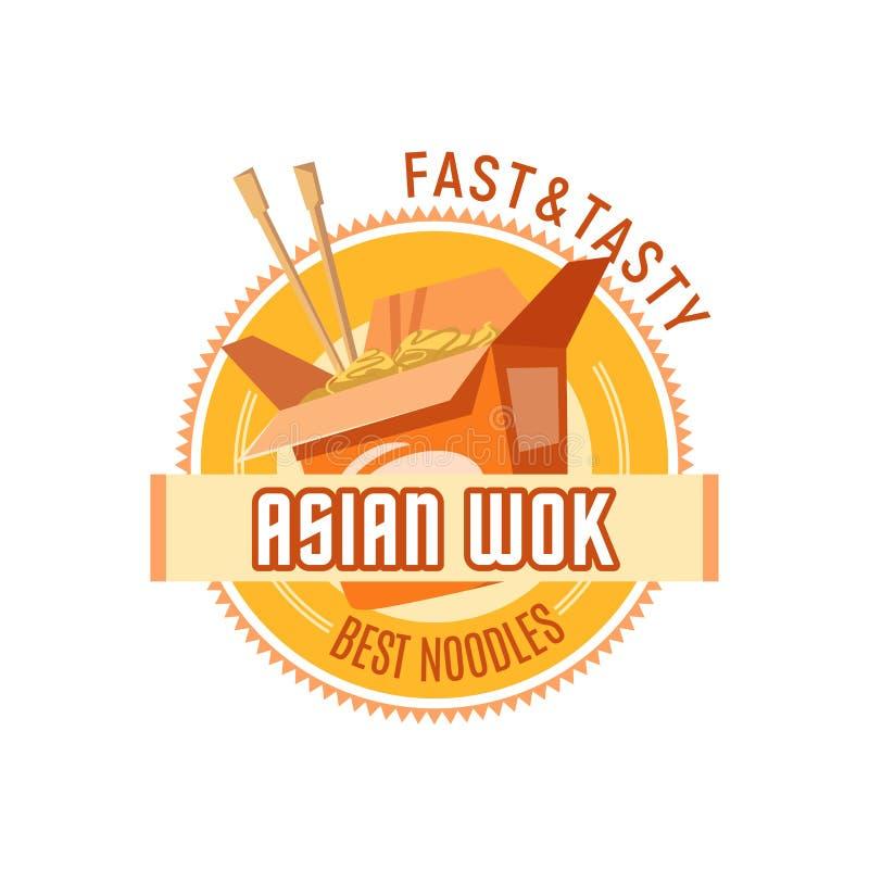 亚洲面条或中国铁锅烹调传染媒介象 向量例证