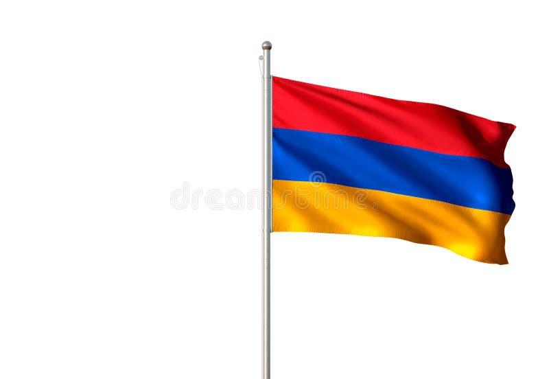 亚美尼亚全国沙文主义情绪的被隔绝的白色背景现实3d例证 皇族释放例证