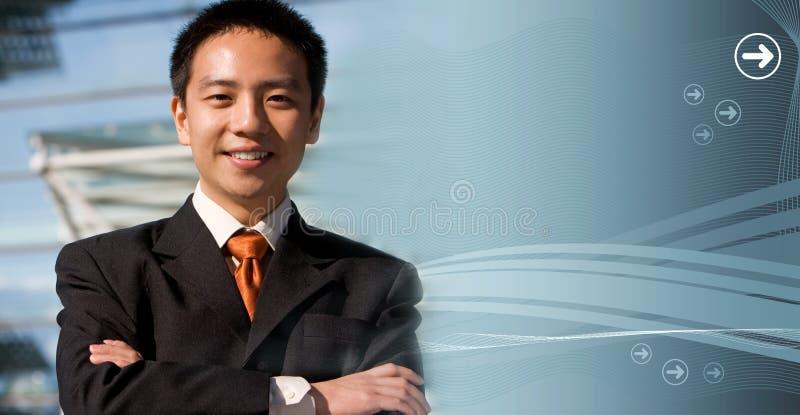 亚裔商人 免版税库存照片