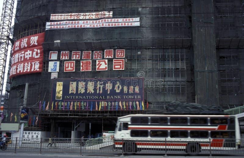 亚洲中国SHENZEN 图库摄影