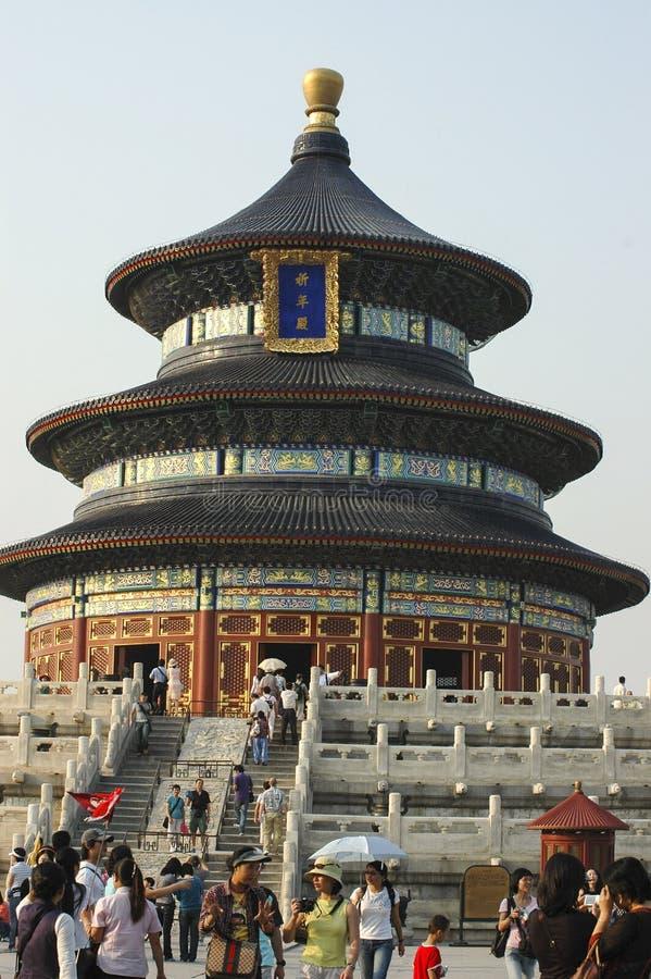 亚洲人中国,北京,天坛公园,祷告大厅用好收获的 免版税库存图片