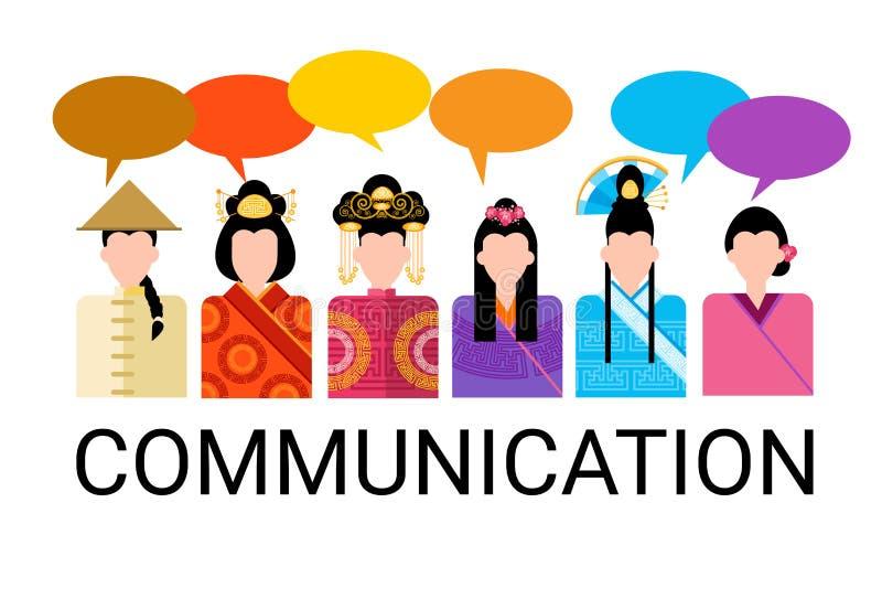 亚洲人小组闲谈泡影通信概念,谈的亚洲人中国人社交网络 皇族释放例证