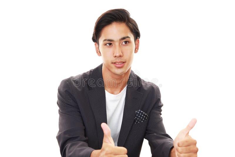 亚洲人微笑 免版税图库摄影