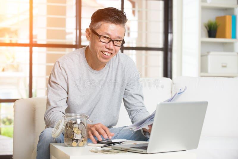 亚洲成熟的男性 免版税图库摄影