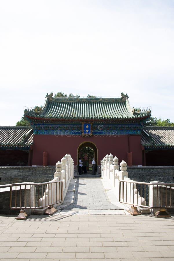 亚洲汉语,北京,古老大厦,天坛,斋戒的宫殿 免版税库存照片
