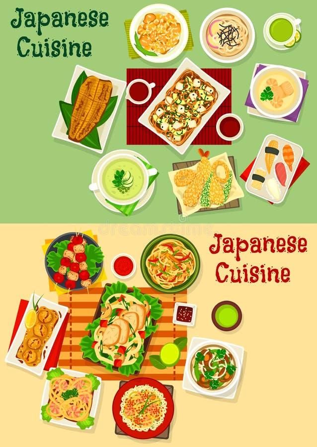 亚洲食物设计的日本烹调象集合 皇族释放例证