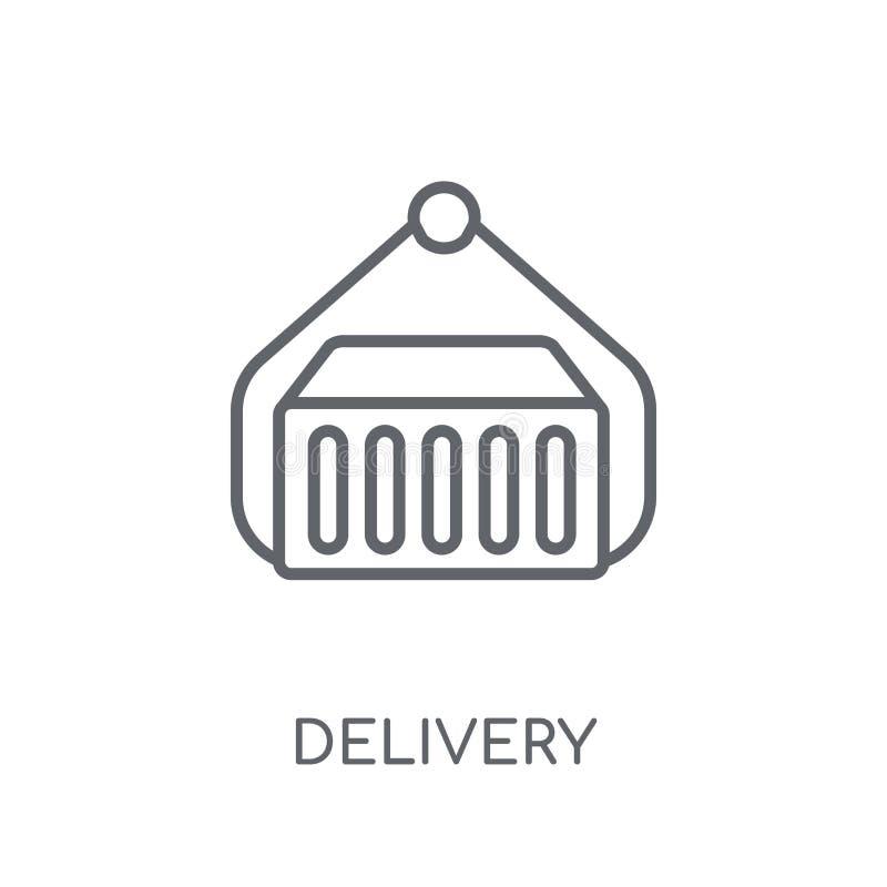 交付容器线性象 现代概述交付包含 库存例证