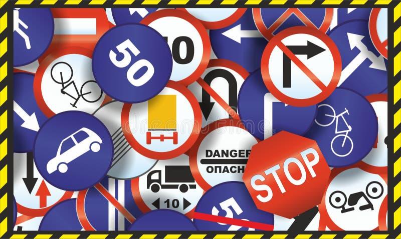交通标志背景  向量例证