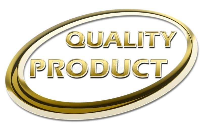 产品质量 皇族释放例证